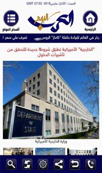 تونس اليوم   أخبار عربية وعالمية