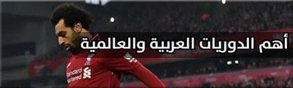 تونس اليوم -